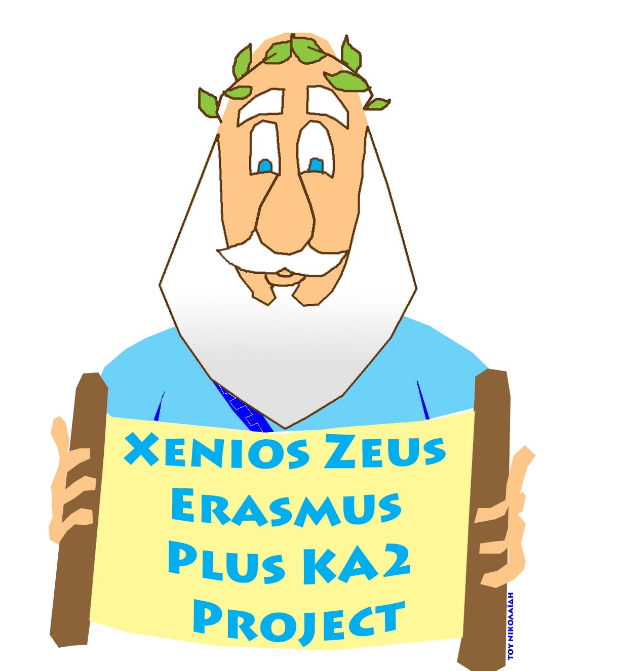 Diamo il via al Progetto Xenios Zeus - HRYO - Human Rights