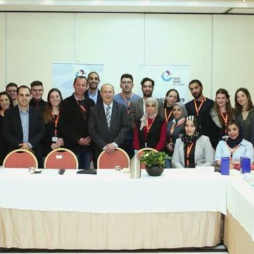 (Italiano) Youth Cooperation for Peace (YouCooP): Building bridges to counter radicalization and extremism, Nicosia 13-14 December 2017